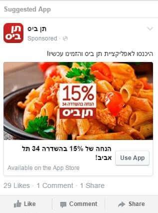 facebook ad_1